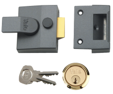 P84 Nightlatch 40mm