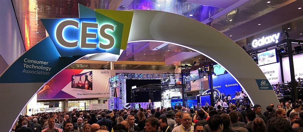 CES 2017 The Top Tech Unveiled and Smart Home Security Insights