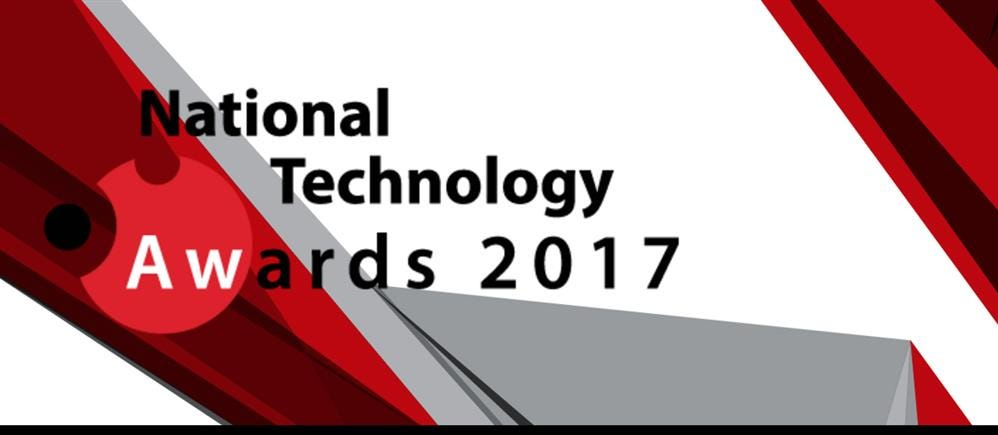 Yale UK Announced as a National Technology Awards Finalist